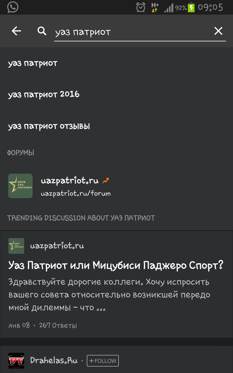 uploadfromtaptalk1452751592633.png